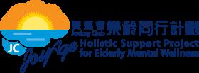 JC JoyAge Horizontal Logo_L
